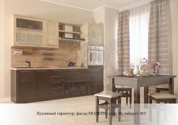 """Кухонный гарнитур """"Модерн"""""""