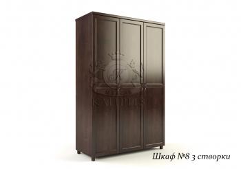 Шкаф №8 3-х створчатый