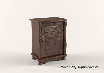 Тумбочка №4 ящик/дверка