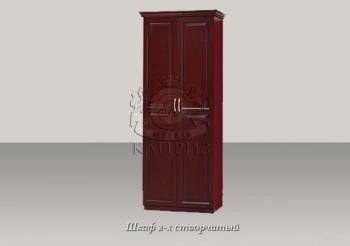 Шкаф №1 2-х створчатый