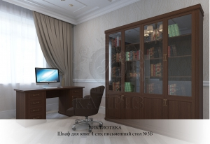 Шкаф для книг 4 створки