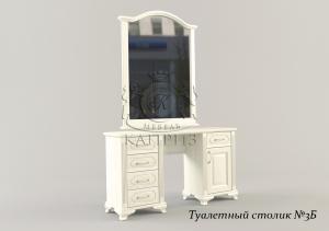 Туалетный стол  №3Б